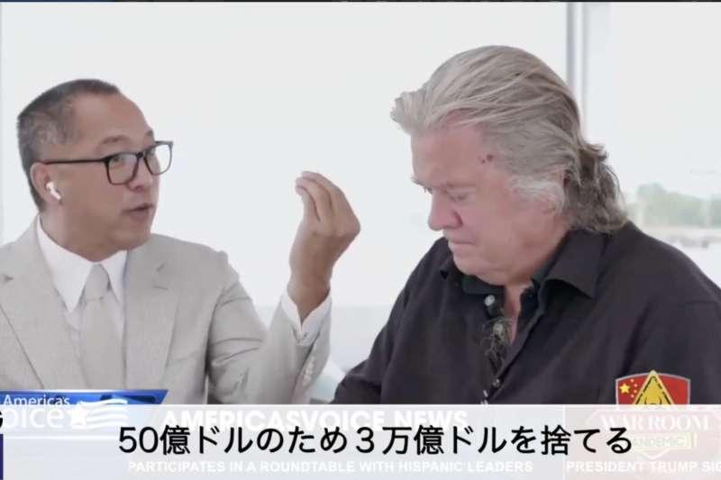 郭文貴與巴農在網路影片中抨擊中共。