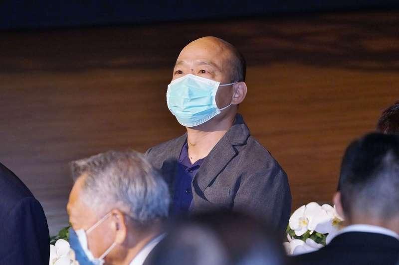 20200823-前高雄市長韓國瑜23日出席郝柏村追思紀念會。(盧逸峰攝)