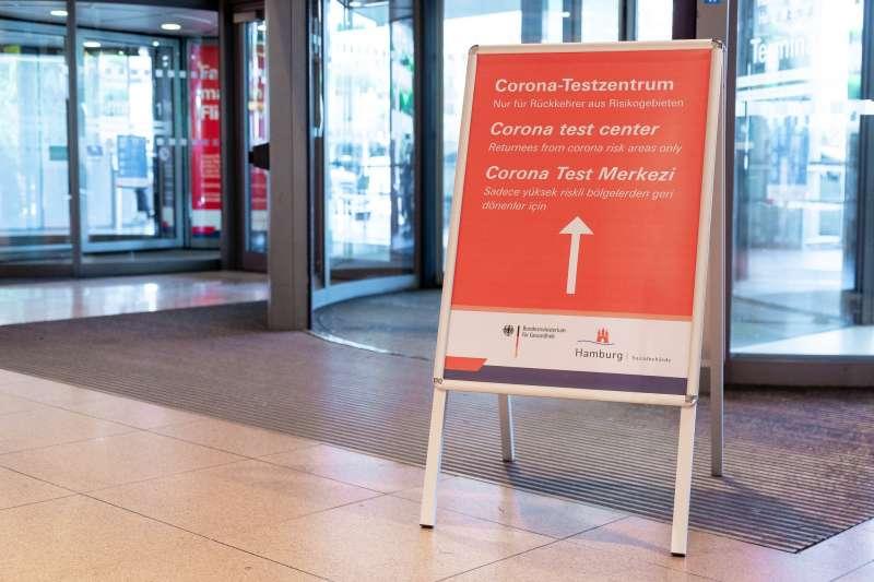 德國入境普篩將取消,把檢測能量留給醫院、養老院。(圖/取自Hamburg Airport粉專)