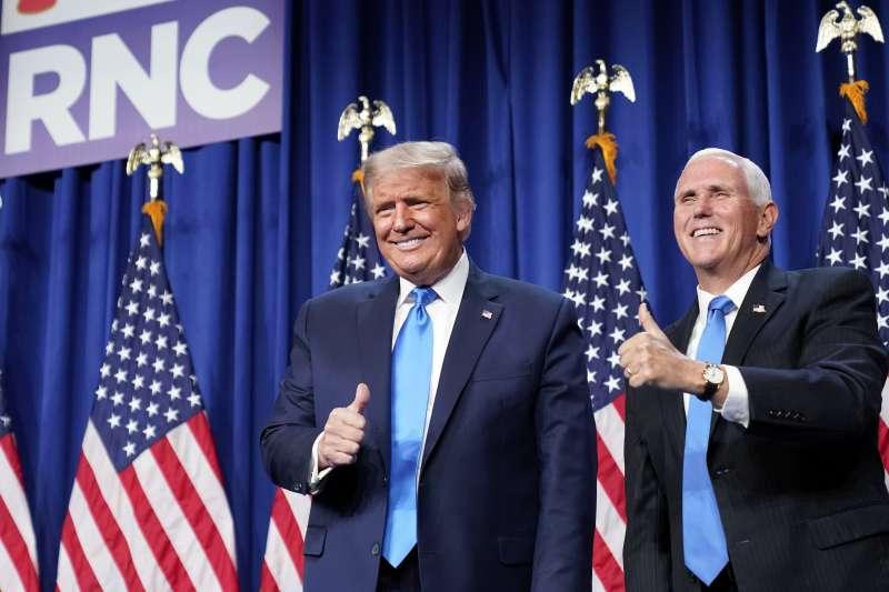 共和黨大會:美國正副總統川普和彭斯正式被提名拚連任(AP)
