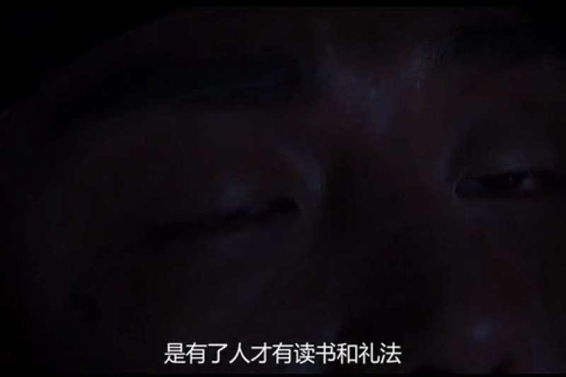 世子眼角落下一行清淚(圖/取自方格子)