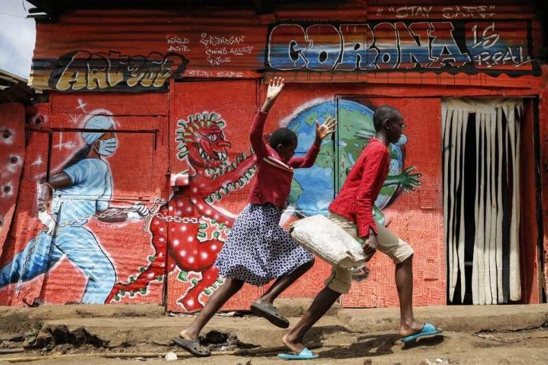 受新冠肺炎疫情影響,肯亞政府宣布直接「取消」2020學年。(資料照,AP)