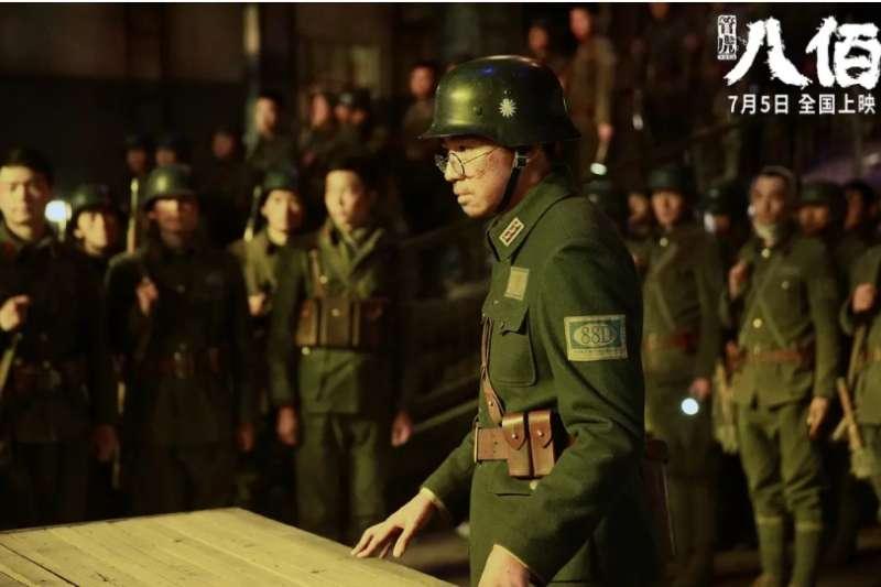 《八佰》被延遲的原因,終究還是為了要把那中共不願意見到的中華民國國旗剪掉。電影《八佰》劇照。(取自豆瓣)