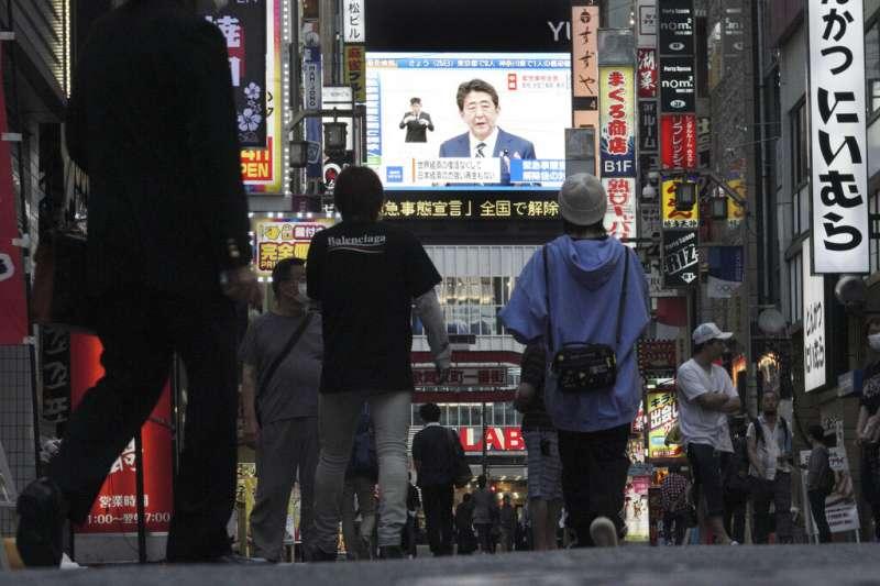 安倍暑假一直都關在東京,幾乎停止所有的政務活動,傳出健康方面出了問題。(美聯社)