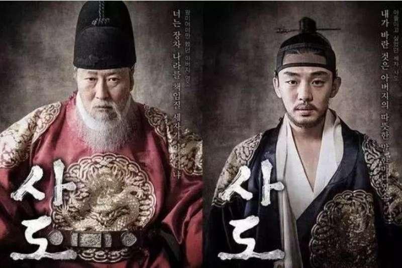 宋康昊所飾英祖及劉亞仁所飾思悼世子