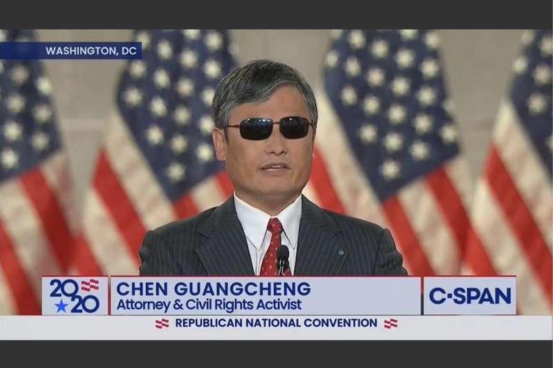 流亡美國的中國盲人維權律師陳光誠26日晚間出席美國共和黨全代會,力挺美國總統川普連任,並呼籲全球各國與美國合作對抗中共。