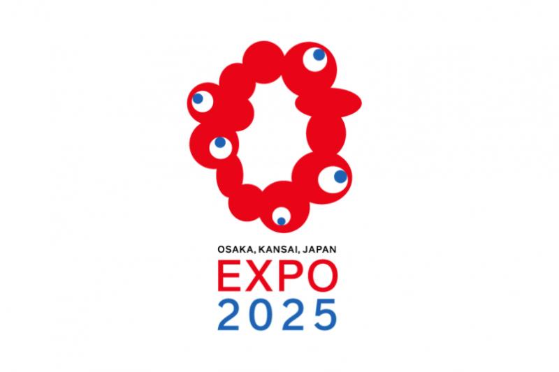 2025年世界博覽會(大阪關西世博)的官方標誌25日出爐,由於圖案奇特引發日本網友正反兩極看法熱議。(取自大阪關西世博網頁)