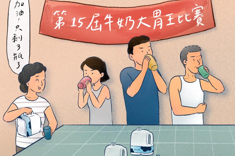 這5張充滿趣味的漫畫,竟透露了每個家庭都需要面對的神祕訊息!(圖/FLiPER提供)