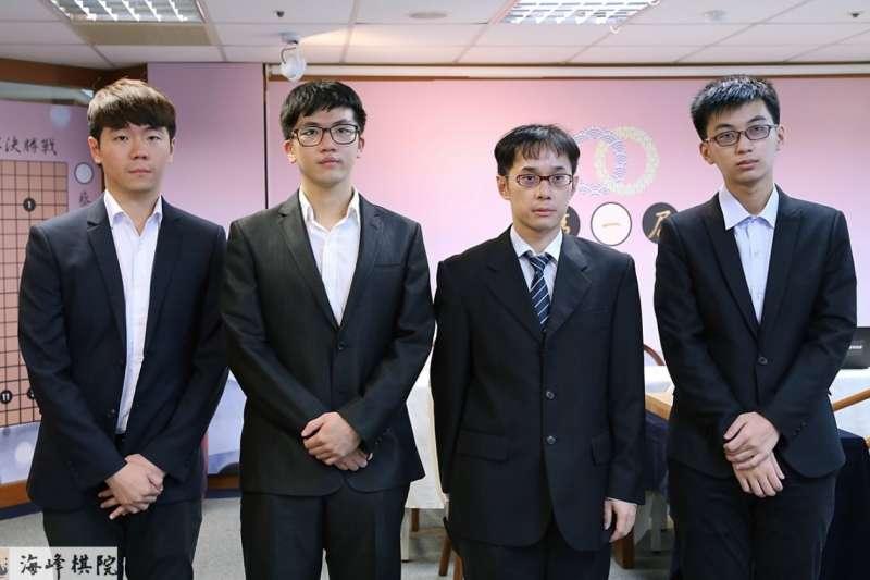 首屆名人冠軍賽四強(左起:林君諺、楊博崴、陳詩淵、許皓鋐)。(海峰棋院)