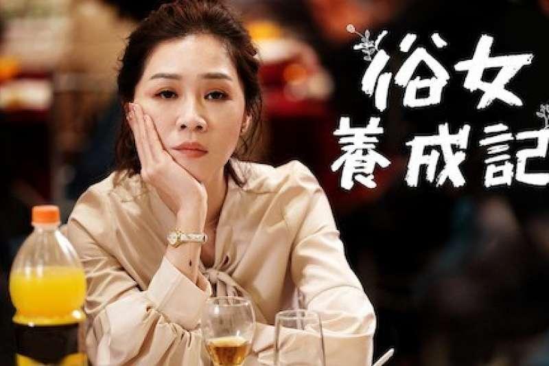 (圖/取自少女心文室)