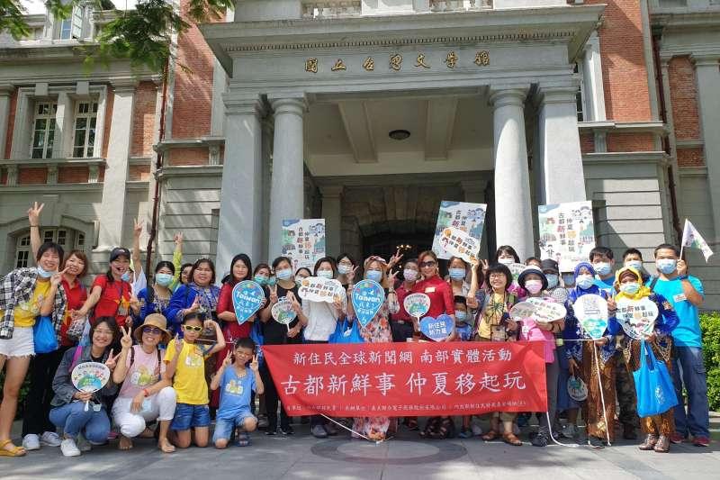 以臺文館為起始點,臺南新住民參加新住民全球新聞網舉辦的府城古蹟文化導覽活動。(圖/新住民全球新聞網提供)