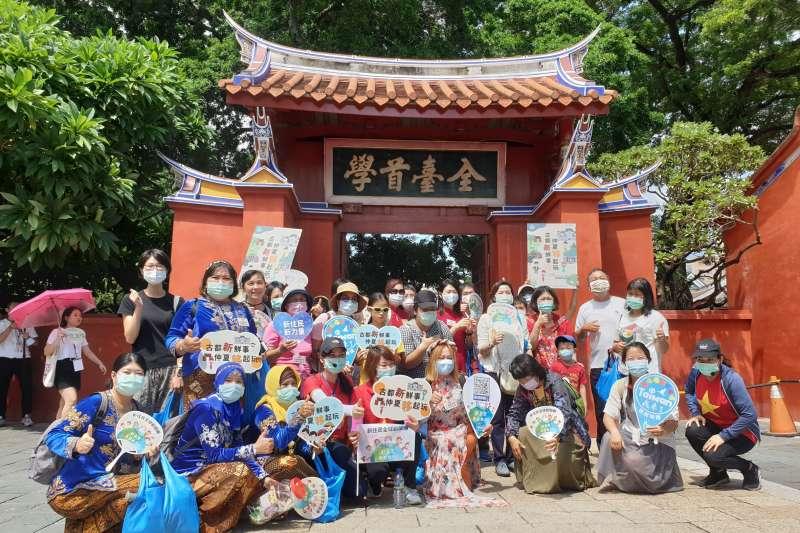 臺南新住民參加新住民全球新聞網舉辦的府城古蹟文化導覽活動。(圖/新住民全球新聞網提供)