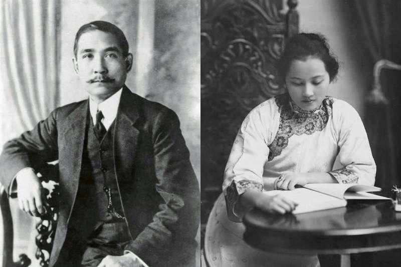 孫中山與宋慶齡(圖/維基百科)