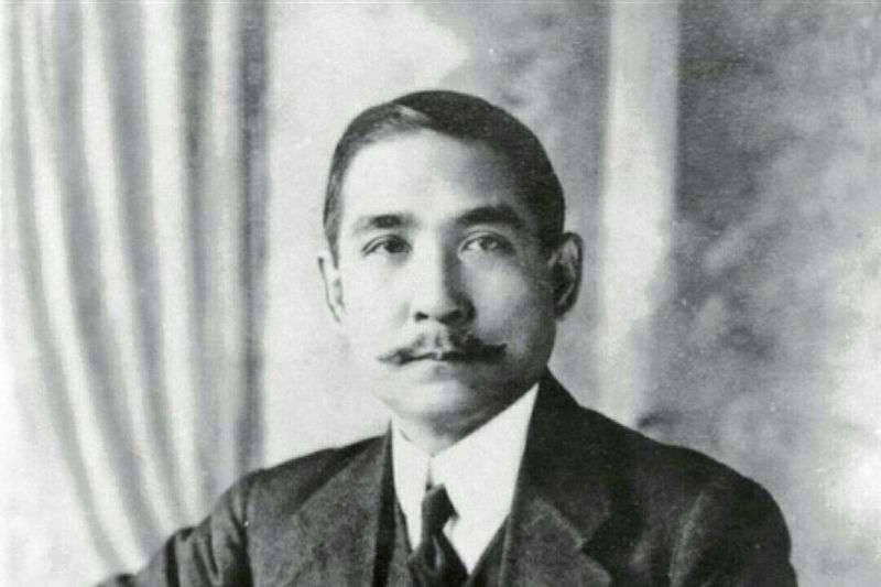 11月12日,是孫中山先生154週年的誕辰紀念日。(維基百科)