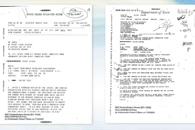 美國在台協會31日公布美台關係指引方針《六項保證》相關的2則解密電報(取自www.ait.org.tw/)