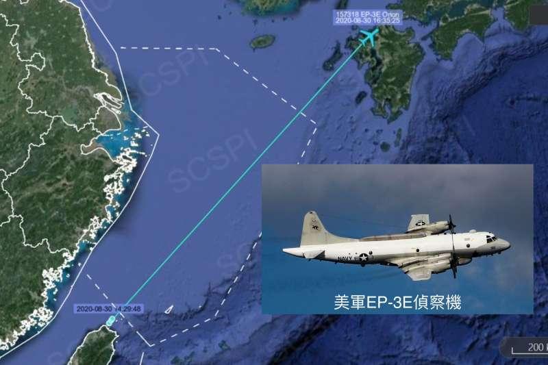 根據北京智庫「南海態勢感知計畫」公布的資料,一架美軍EP-3E偵察機疑似由台灣起飛,穿越中國劃定的東海航空識別區,飛往日本方向。
