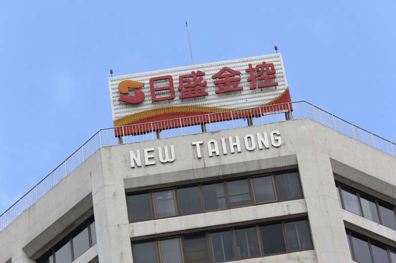泰國卜蜂集團將取得香港建群持有的24.09%日盛金股權。(郭晉瑋攝)