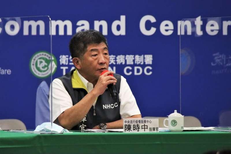 中央流行疫情指揮中心指揮官陳時中的「防疫雙標」爭議愈來愈大。(指揮中心提供)
