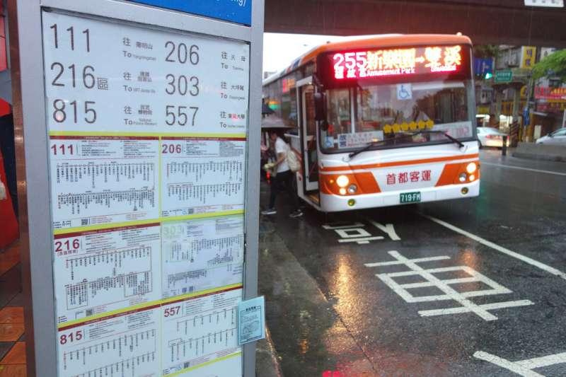 台北市內湖區21日晚8時許發生1輛三重客運藍26公車衝撞至人行道,造成1死1傷。示意圖,非肇事車輛。(資料照,林瑞慶攝)