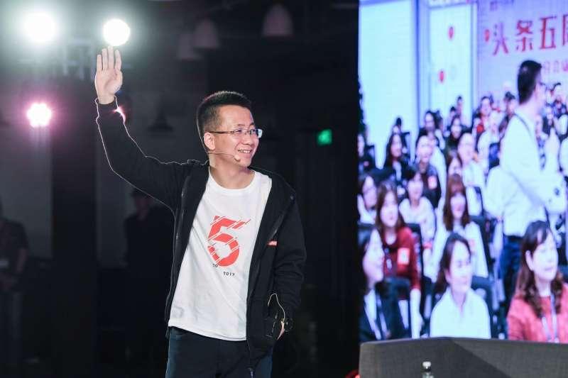 2017年3月,字節跳動的創始人兼首席執行長張一鳴在TikTok母公司成立5周年慶典上。(AP)