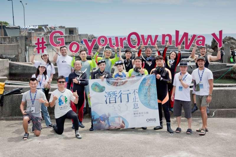 Oris 與參與者齊心行動,支持珊瑚復育,為台灣潛行不止息。(圖/Oris提供)