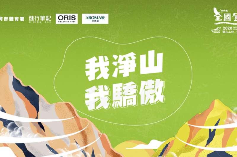 Oris在台灣展開全球淨灘活動,號召志工一同為地球盡一份心力。(圖/Oris提供)