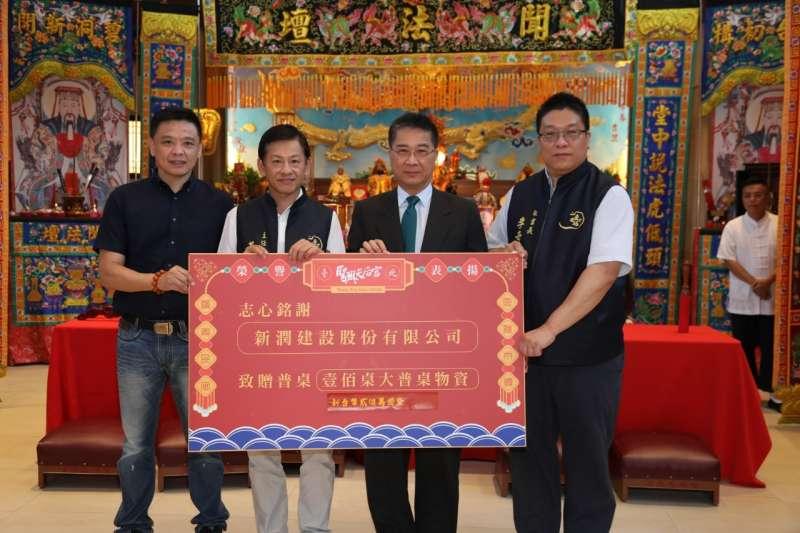 法會募集的物資與善款總額約新台200萬元,幫助南港區需要協助的弱勢團體,於9月1日舉辦捐贈儀式。