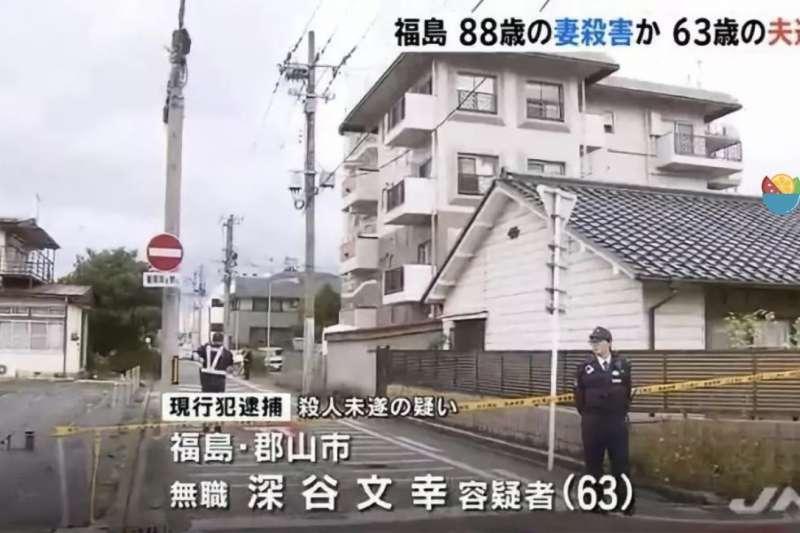 深谷文幸殺人案引發日本社會再次深思長照的難題。(翻攝網路)