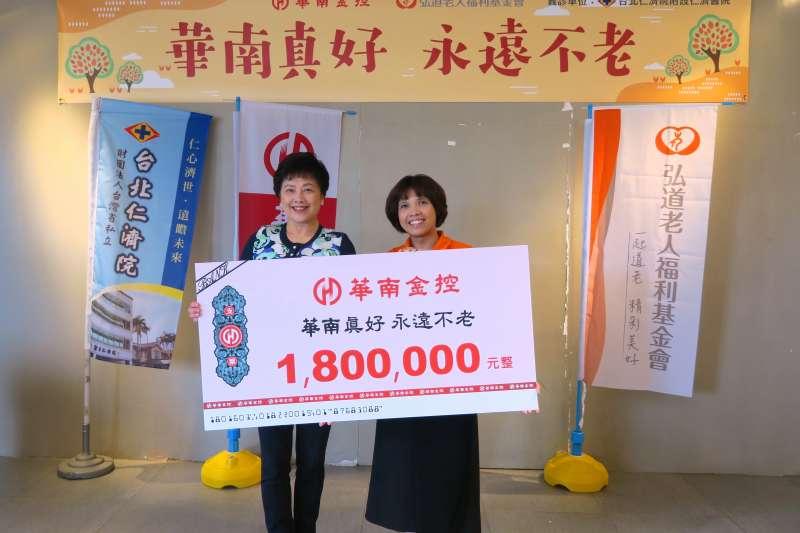 華南金控羅寶珠總經理(左)代表捐贈180萬元支持弘道老人福利基金會,由弘道李若綺執行長(右)代表受贈。(華南金控提供)