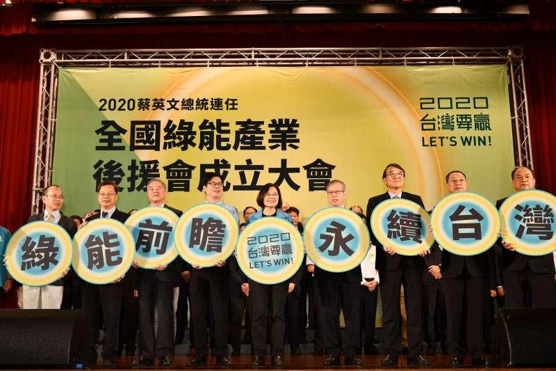20200905-在去年總統大選期間,總統蔡英文出席綠能產業後援會成立大會。(取自蔡英文競選網站)