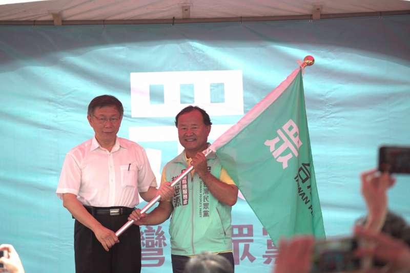 20200905-台灣民眾黨立委邱臣遠花蓮總服務處今(5)日正式成立,黨主席柯文哲(左)出席。(民眾黨提供)