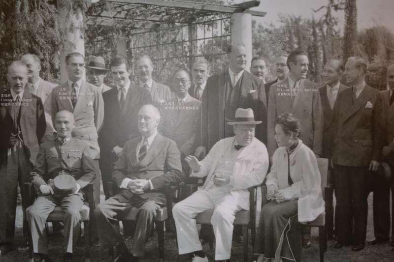 開羅會議讓中華民國成為世界四強,但看在遭到西方殖民的國家民族眼中,國民政府選擇融入而非抵抗英美秩序,其實是相當失分的。(許劍虹提供)