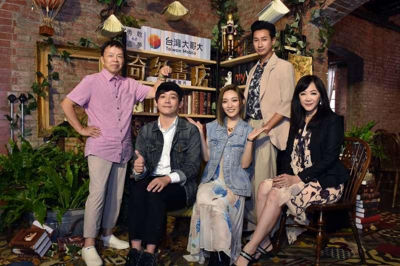 《奇幻書店》由《植劇場》總舵手王小棣和台灣大副總劉麗惠共同擔任監製