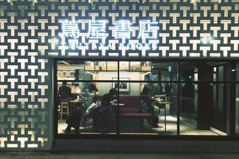 高架橋下的蔦屋書店,以白色簍空T字鐵板立面作為表情,鐵板後藏了柔和的暖色光線,照亮了昏暗的橋下空間。(圖/山岳文化提供)