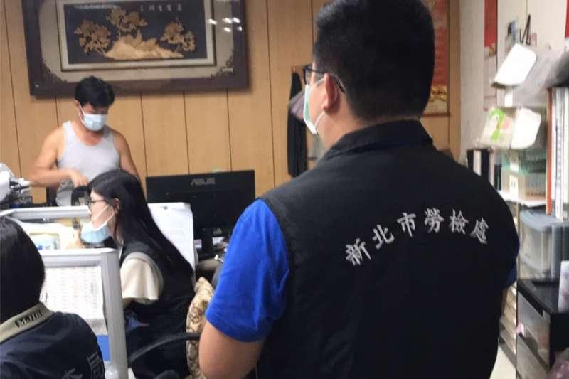 勞工局所屬勞動檢查處9月4日特別派員對加利實施勞動檢查。(圖/新北市勞工局提供)