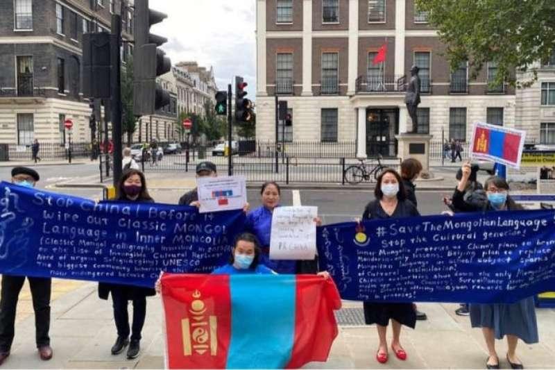 當局在內蒙古強化民族融和的新政策可能取得相反效果,招致世界各地一些蒙古社區的抗議。(BBC中文網)