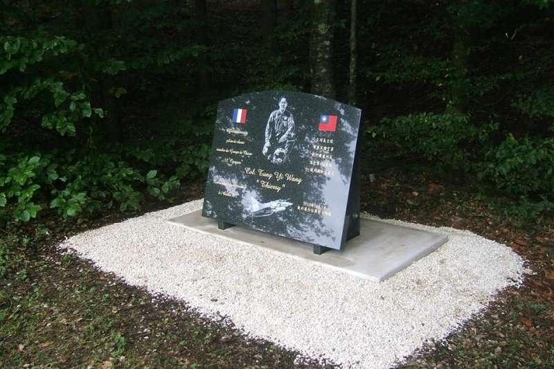 法方為感念王同義教官英勇表現,於其殉職地點設立紀念碑。(空軍司令部臉書專頁)