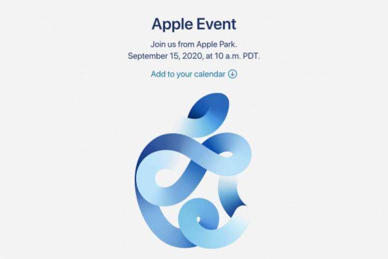蘋果將於台北時間9月16日凌晨舉行線上新品發表會。