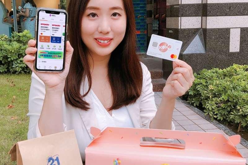 國泰世華銀行攜手7-ELEVEN推出的「OPEN錢包」支付生活圈正式啟動!「OPEN錢包」應用範圍從7-ELEVEN逐步延伸至百貨、餐飲等共12大連鎖通路。(國泰世華銀行提供)