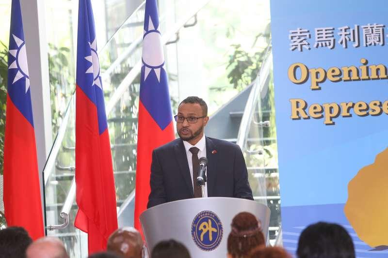 20200909-索馬利蘭代表穆姆德9日出席索馬利蘭共和國駐台灣代表處揭牌儀式。(顏麟宇攝)