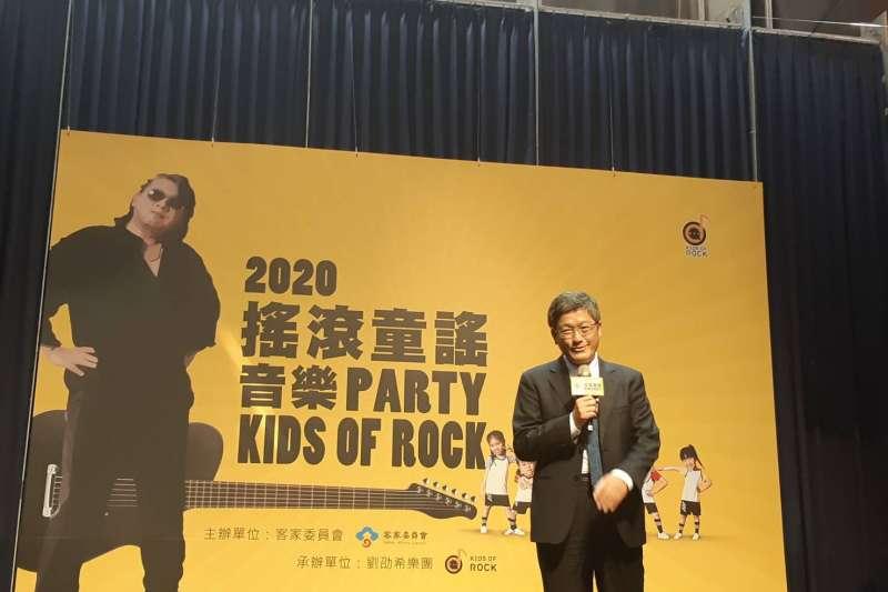 客委會主委楊長鎮,積極推廣客家音樂向下扎根的活動。(圖/唐可欣)