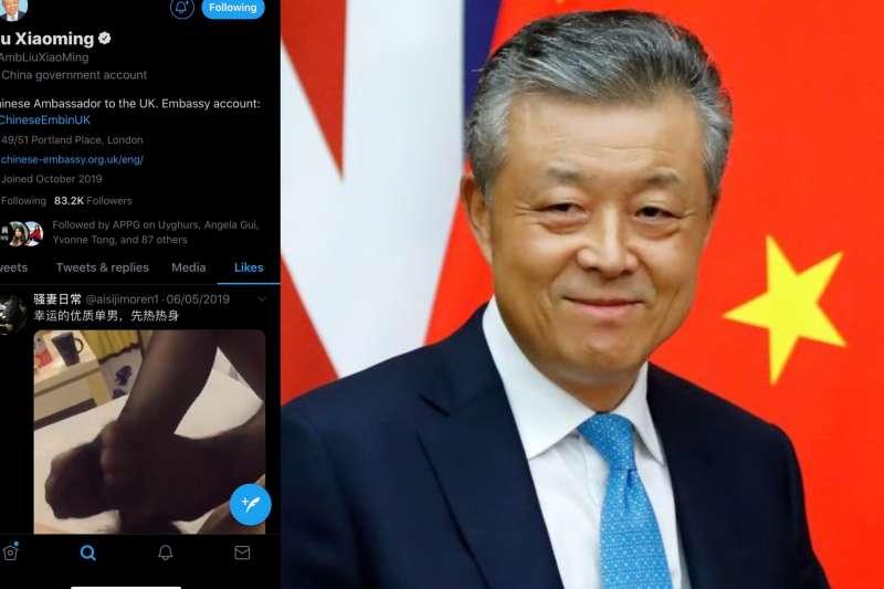 中國駐英大使劉曉明的推特,被人發現竟對一段黑絲襪的色情影片按讚。(左:翻攝推特/右:美聯社)