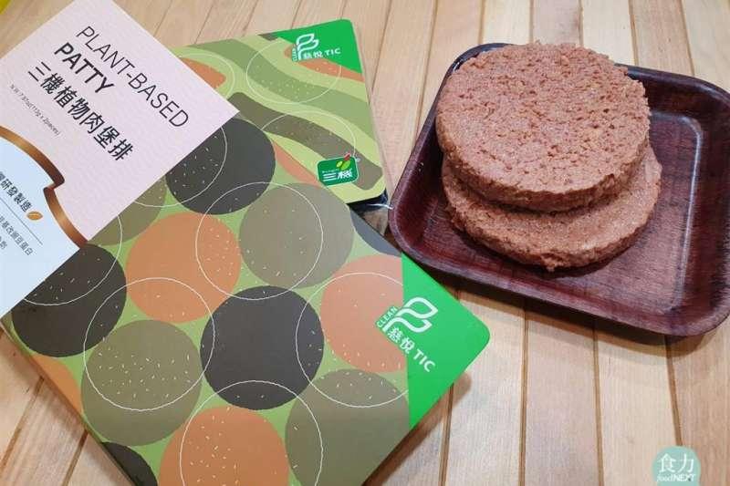 台灣穀物加工大廠鈺統食品於2020切入植物肉市場,推出全台第一款潔淨標章植物肉產品。(圖/食力提供)