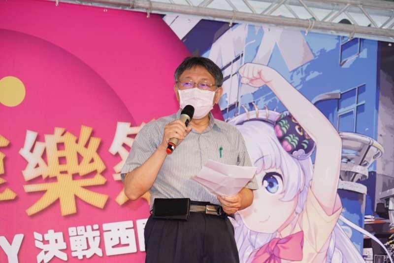台北市長柯文哲12日出席2020西門商圈「友善享樂祭」第7屆Cosplay決戰活動,受訪時談及2022選戰議題。(台北市政府提供)