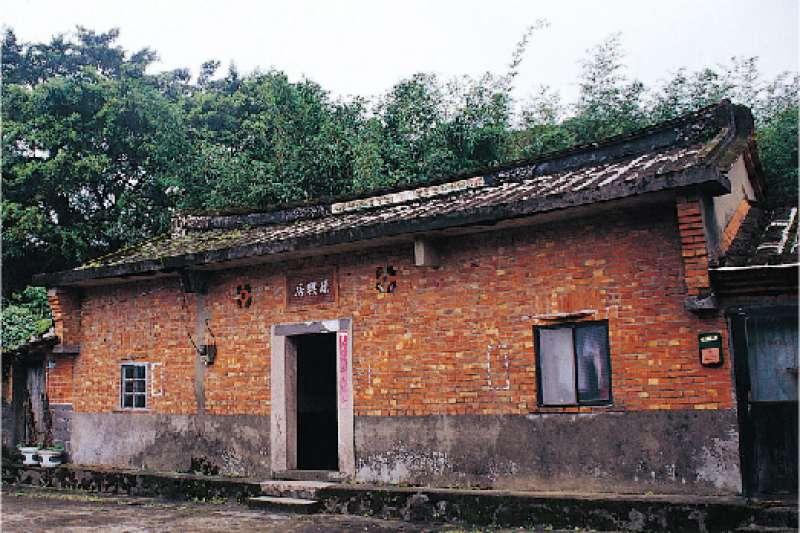 20200915-1923年1月15日,已故前總統李登輝生於三芝源興居。(取自總統府)