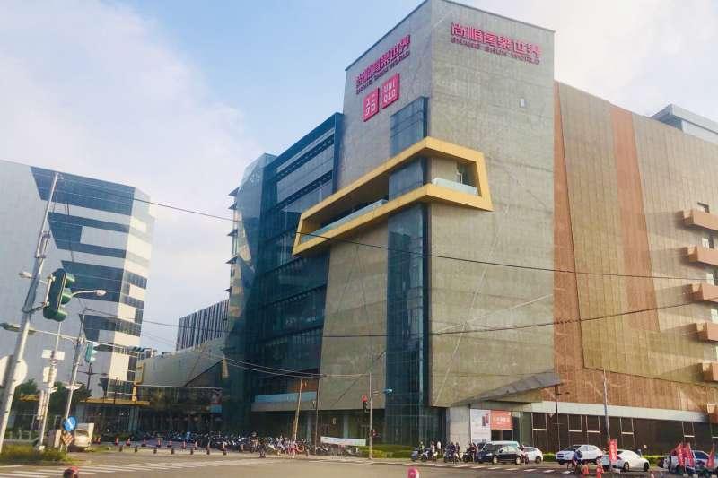 台灣房屋集團趨勢中心統計,頭份中央路的尚順商圈3年漲幅達4.1%。(台灣房屋提供)