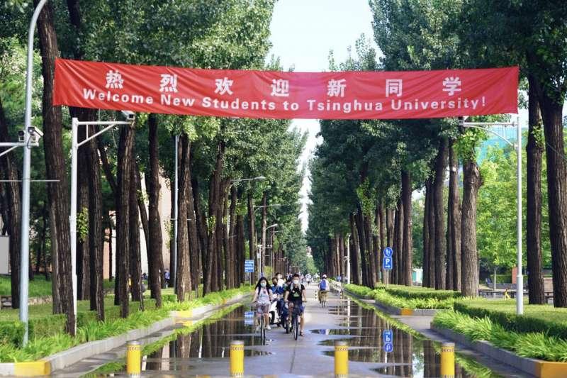 英國《泰晤士高等教育》周刊公布今年的世界大學排名,北京清華大學第20名,為亞洲各大學中排名最高。(翻攝自Tsinghua University Twitter)
