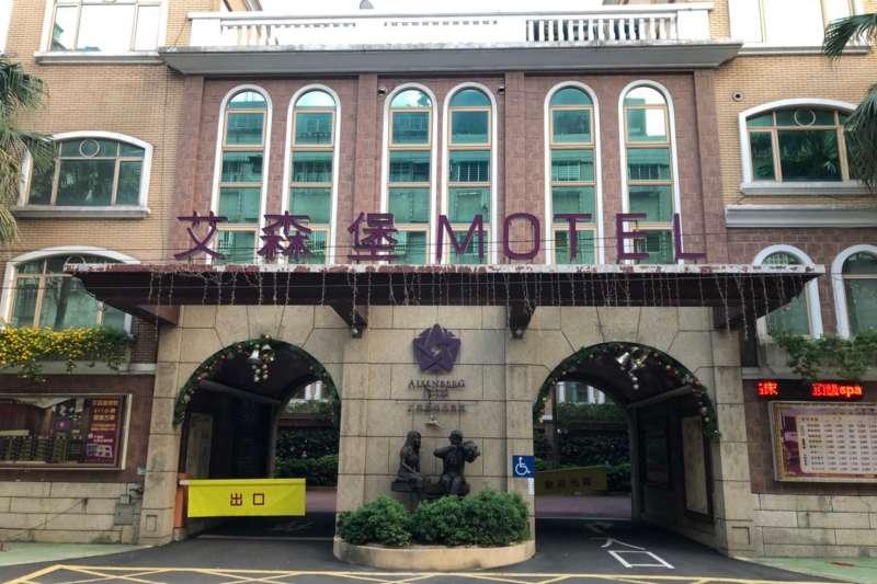 20200916-台灣房屋集團趨勢中心執行長張旭嵐分析,艾森堡汽車旅館已經營有18年,多少都需面臨整修。(台灣房屋提供)
