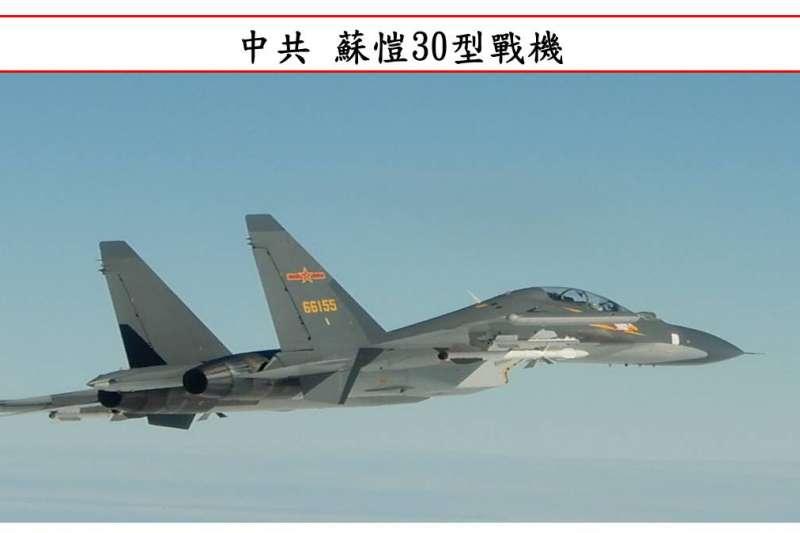 針對共機連兩天擾台,蘇紫雲認為,北京企圖以軍力恫嚇台灣將適得其反,因為中共如此凸顯自身與民主台灣的差異,無異是為台灣議題國際化助攻。(資料照,國防部提供)