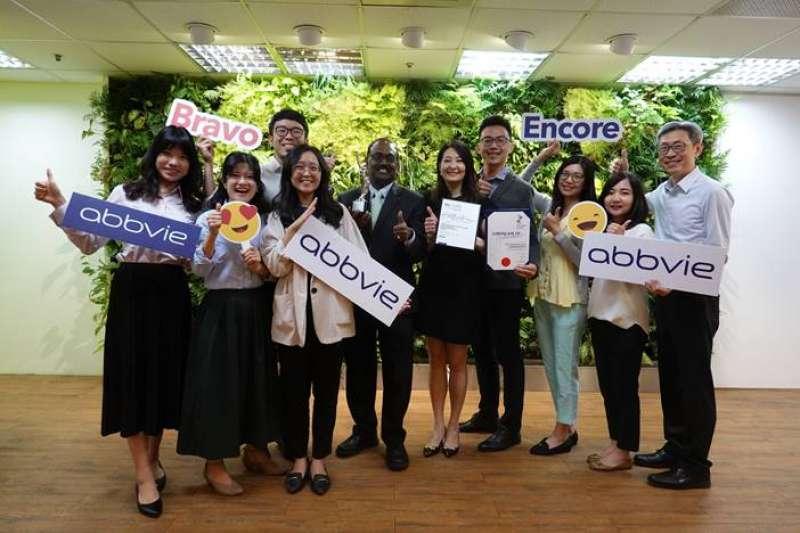 艾伯維藥品台灣分公司連續三年獲亞洲權威人力資源刊物《HR Asia》雜誌肯定為台灣最佳企業雇主。(艾伯維藥品提供)